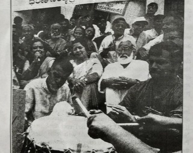 Recalling the Mother Tongue Theatre Movement